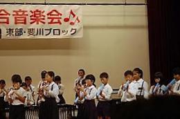 10.11連合音楽会 (3).JPG
