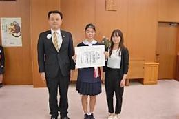 11.14県知事賞 (3).JPG