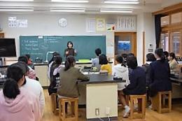 11.28交流学習 (1).JPG