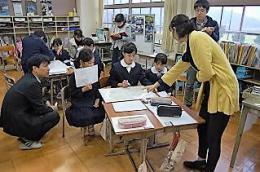 11.25ふるさと教育 (2).JPG