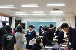 11.28交流学習 (4).JPG