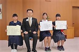 11.14県知事賞 (2).JPG