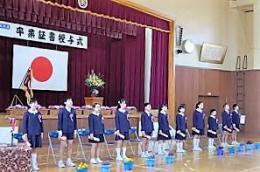 3.19卒業式 (4).JPG