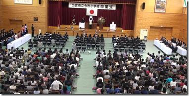 h31 卒業式