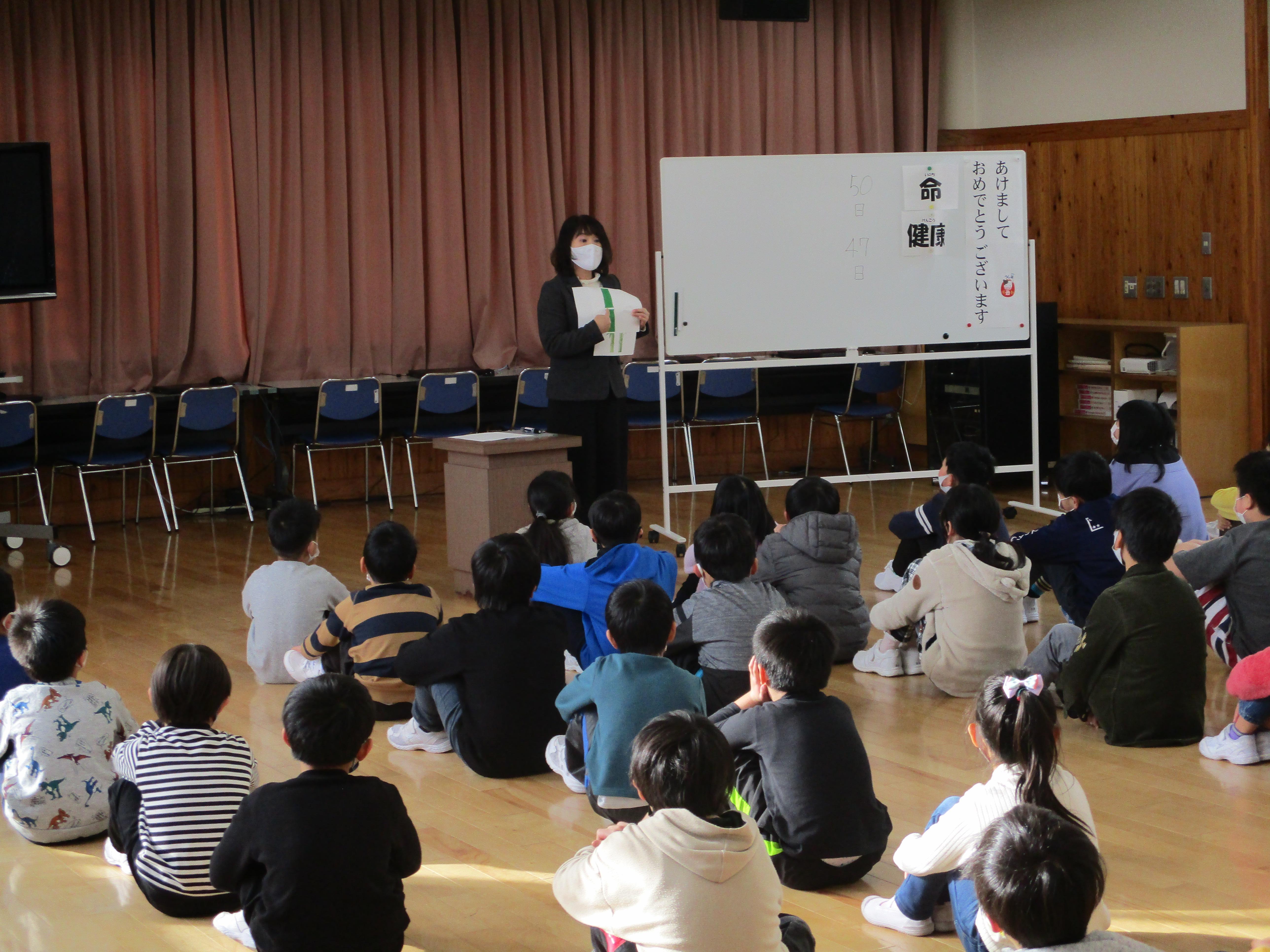 https://blog.izumo.ed.jp/kamitsu-sho/IMG_3026.JPG