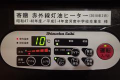 P3091382.JPG
