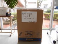 DSCN0534.JPG