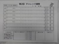 DSCN3226.JPG