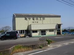 DSC00255 - コピー.JPG