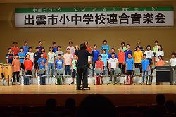 H元連合音楽会 (12).jpg