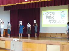 児童集会0715 (6).JPG