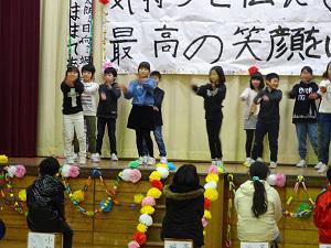 okurukai4nen.jpg
