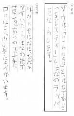 191204_103203.JPG