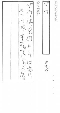 191204_103327.JPG