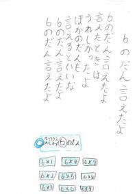 blog012201.jpg