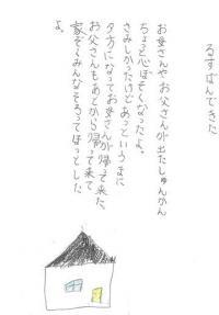 blog012202.jpg
