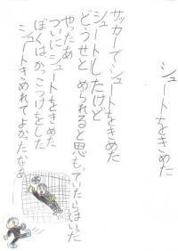blog012203.jpg