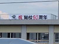 200624_140541.JPG