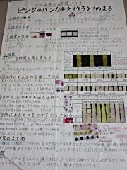 200904_091502.jpg
