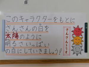 DSCN0876.JPG