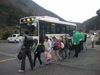 DSCN4162 (200x150).jpg