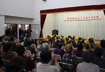 日御碕ふれあい文化祭2.jpg