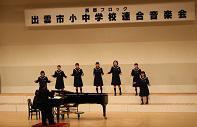 音楽祭 合唱.jpg