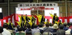 JA祭り 阿国おどり (240x117).jpg