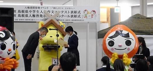 12.7県人権ポスター.JPG