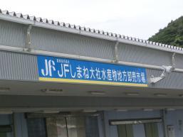 CIMG0875.JPG