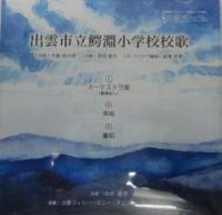 CD表紙.jpg