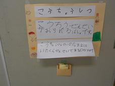 0612tanken (2).JPG
