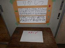 0612tanken (3).JPG
