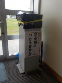 DSCN4621.JPG